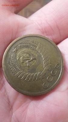 5 копеек 1971 - lFAVez4fDa8