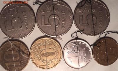 Красивые повороты на 7 монетах - DSC02061.JPG