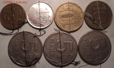 Красивые повороты на 7 монетах - DSC02057.JPG