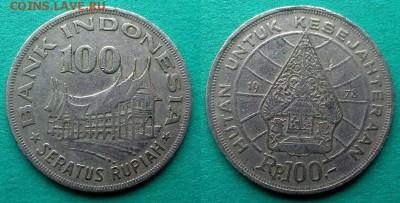 Индонезия - 100 рупий 1978 года до 20.12 - индонезия 100 рупий 1978 года
