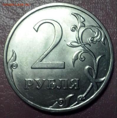 Вопросы по разновидностям от Lubov - 2р2009сп (2)