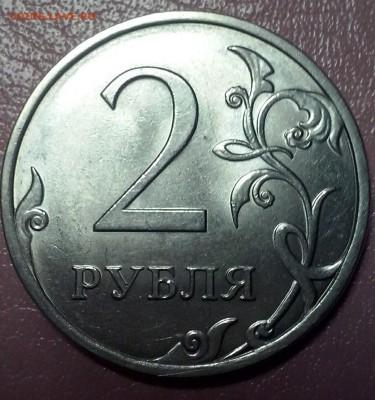 Вопросы по разновидностям от Lubov - 2р2009сп