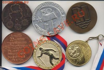 6 медалей, до 3.06.11 в 23.30 - Медали