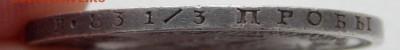 ПОЛТИНА 1860 до 18.12.18 - DSCN0595.JPG