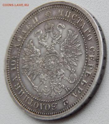 ПОЛТИНА 1860 до 18.12.18 - DSCN0593.JPG