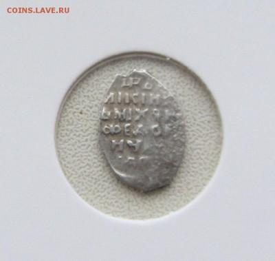Михаил Фёдорович КГ- 414 до 20.12.18г. - IMG_1627.JPG