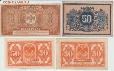 1 руб 1920г +полтинники до 19,12,в 22,00 - s-l1600 (3)