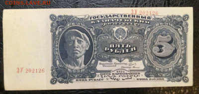 5 рублей 1925 До 18.12.18 - 21.00 МСК - Screenshot_2