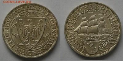 Монеты с Корабликами - германия веймар 1927 Бременхафен