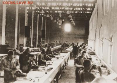Частные выпуски нотгельдов Германии. Обзорная тема. - Заключенные концентрационного лагеря Бобрек на принудительных работах на фабрике Siemens, 1944 г.