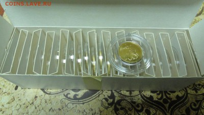 вопрос по золотым монетам Победоносец - DSC09686.JPG