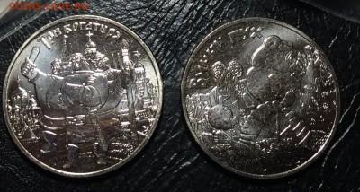 26 рублей 2017г Винни пух и 3 богатыря до 18.12.18 - 1A2F5493-5A61-4DC1-A00F-8FC7BB81971A