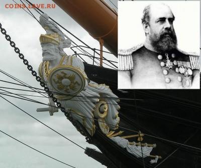 Монеты с Корабликами - Warrior.JPG