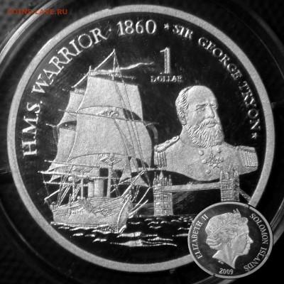 Монеты с Корабликами - 1.2009.JPG