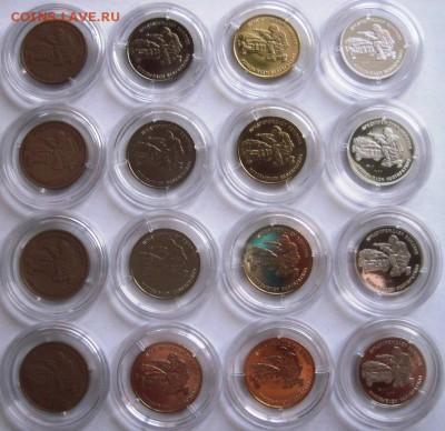 Изображение автомата Калашникова на бонах, монетах, жетонах - Работаем, брат 1.JPG