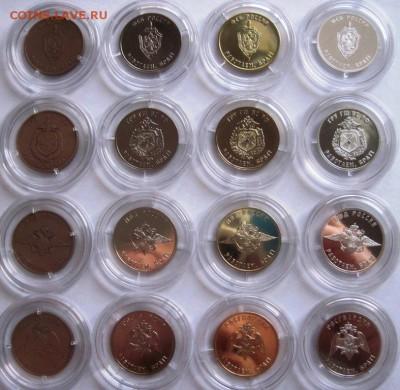 Изображение автомата Калашникова на бонах, монетах, жетонах - Работаем, брат.JPG