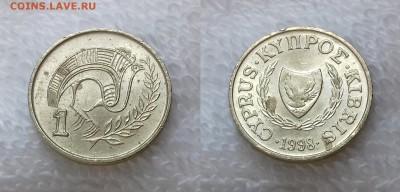 КИПР 1 цент 1998 до 23 декабря 22-00 мск - КИПР 1 цент 1998 20181130_1413