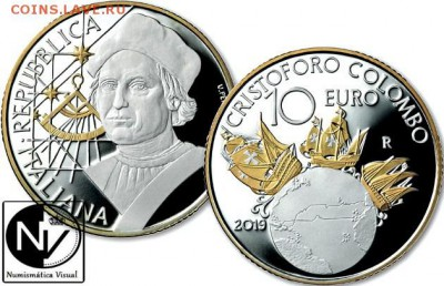 Монеты с Корабликами - 11ita