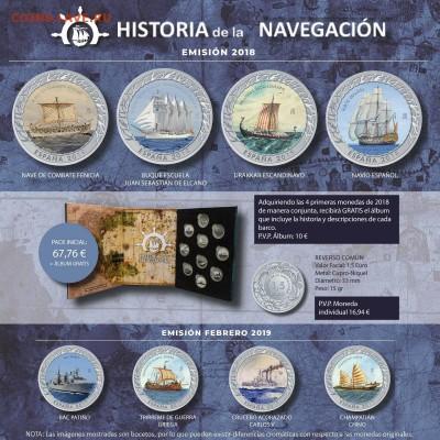 Монеты с Корабликами - anuncio