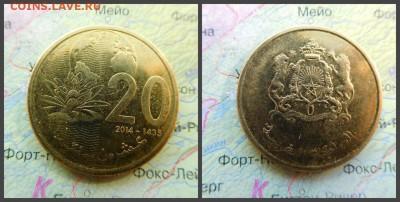 Марокко 20 сантимов, 1435 (2014) - 1