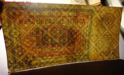 10 000 рублей 1923 г  22.12. 22-30 - DSC01213.JPG