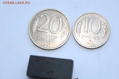 20 рублей 1993 лмд немагнит на проверку подлИнности - IMG-20181207-WA0020