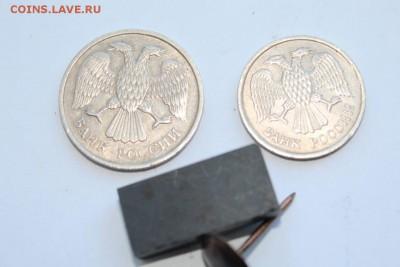 20 рублей 1993 лмд немагнит на проверку подлИнности - IMG-20181207-WA0019