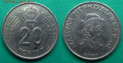 Венгрия - 20 форинтов 1985 года до 26.12 - венгрия 20 форинтов 1985 года