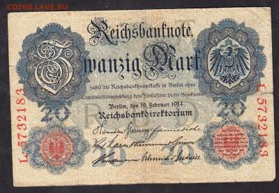 Германия 1914 20 марок - 13