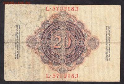 Германия 1914 20 марок - 13а