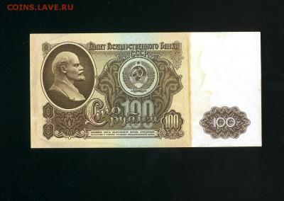 500 рублей ВСЮР 1920 +бонус100р1961 до 25,12,2018 22:00 МСК - Фото888