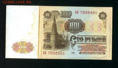 500 рублей ВСЮР 1920 +бонус100р1961 до 25,12,2018 22:00 МСК - Фото887