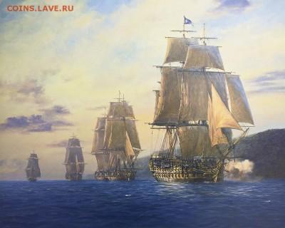 Монеты с Корабликами - Hunt-H.M.S.-Agamemnon