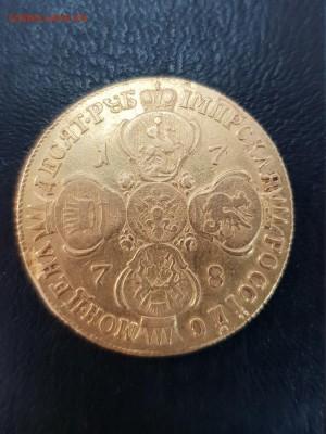 10 рублей 1778 год - 20181222_122150