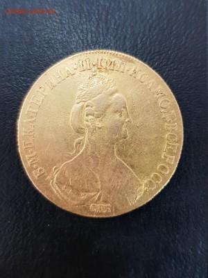 10 рублей 1778 год - 20181222_122135