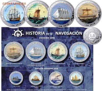 Монеты с Корабликами - испания