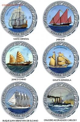 Монеты с Корабликами - b4