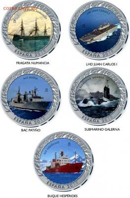 Монеты с Корабликами - b3