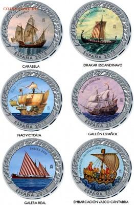 Монеты с Корабликами - b2