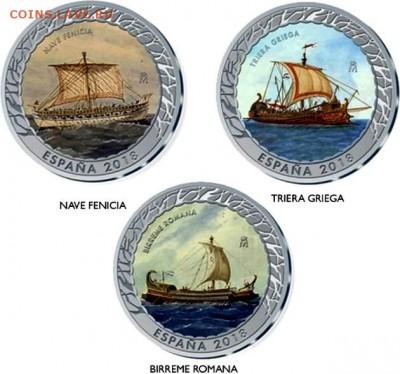 Монеты с Корабликами - b1