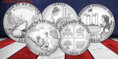 Монеты с Корабликами - квотеры