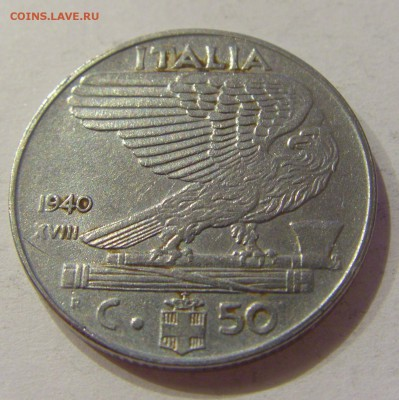 50 чентезимо 1940 Италия №1 29.12.2018 22:00 МСК - CIMG0956.JPG