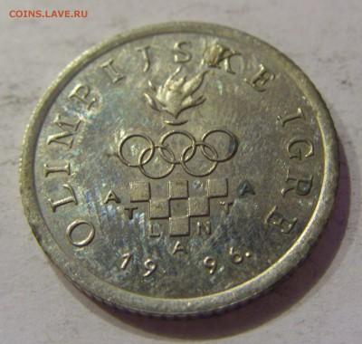 1 куна 1996 олимпиада Хорватия №1 29.12.2018 22:00 МСК - CIMG1234.JPG