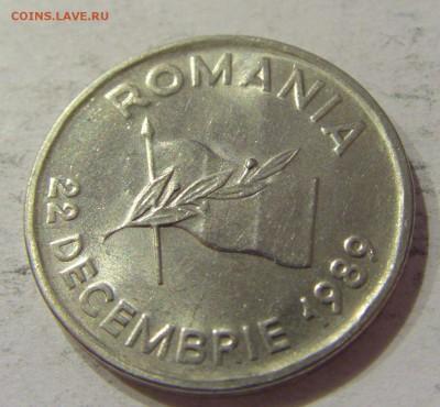 10 лей 1991 Румыния №1 29.12.2018 22:00 МСК - CIMG1262.JPG