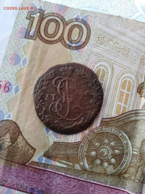 Деньга коник 1795? года.км. 25.12.18 22.00 - image2NU4DX4T