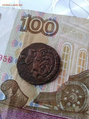 Деньга коник 1795? года.км. 25.12.18 22.00 - imageAMFHBHOK