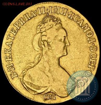 10 рублей 1778 год - 78