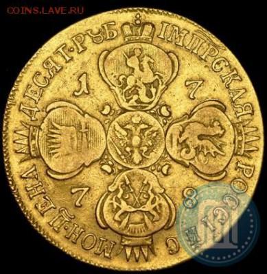 10 рублей 1778 год - 78a