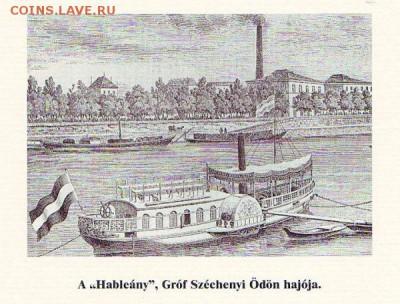 Монеты с Корабликами - hableany1 (1)