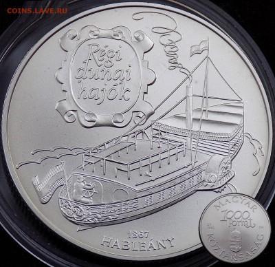 Монеты с Корабликами - 1000.1995.JPG